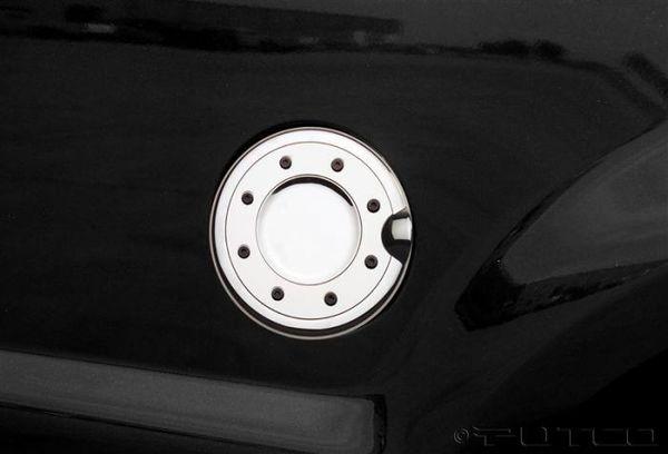 Chrome fuel tank door cover